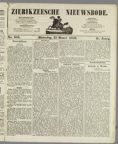 Zierikzeesche Nieuwsbode 1850-03-25