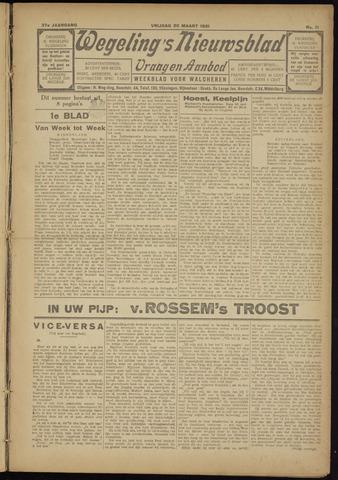 Zeeuwsch Nieuwsblad/Wegeling's Nieuwsblad 1931-03-20