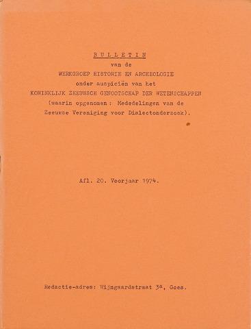 Nehalennia 1974-03-01