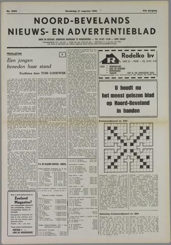 Noord-Bevelands Nieuws- en advertentieblad 1980-08-21
