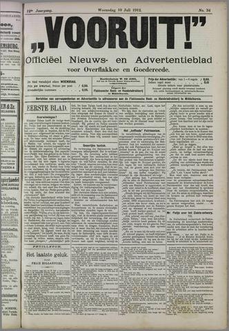 """""""Vooruit!""""Officieel Nieuws- en Advertentieblad voor Overflakkee en Goedereede 1912-07-10"""
