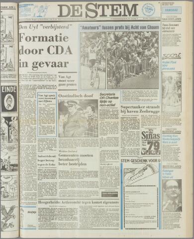 de Stem 1981-07-23