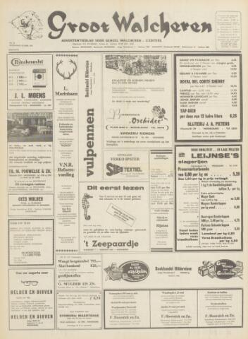 Groot Walcheren 1971-04-22