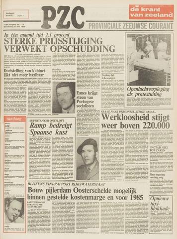 Provinciale Zeeuwse Courant 1976-05-13