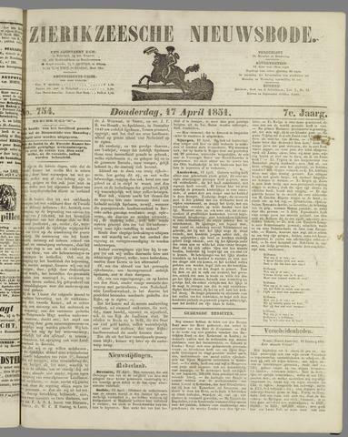 Zierikzeesche Nieuwsbode 1851-04-17