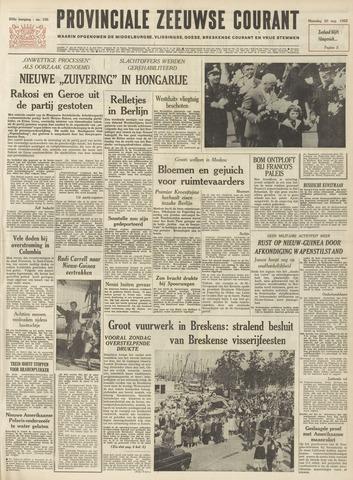 Provinciale Zeeuwse Courant 1962-08-20
