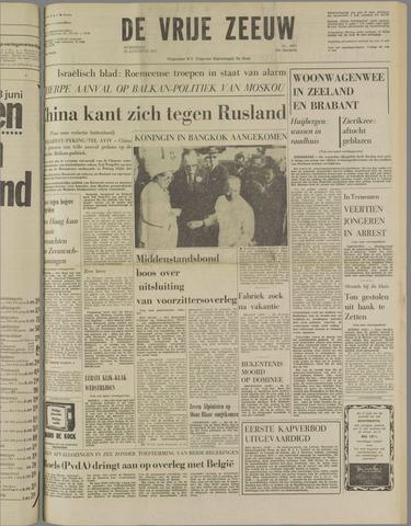 de Vrije Zeeuw 1971-08-25