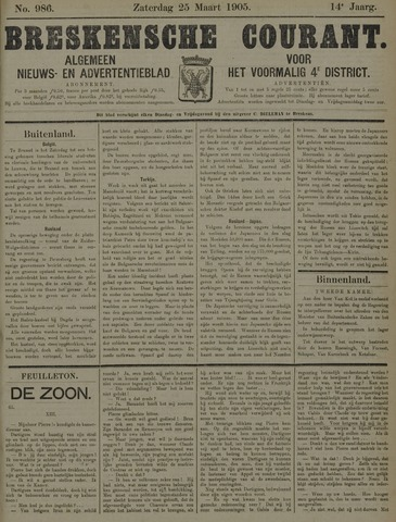 Breskensche Courant 1905-03-25