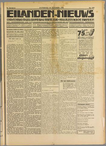 Eilanden-nieuws. Christelijk streekblad op gereformeerde grondslag 1935-10-19