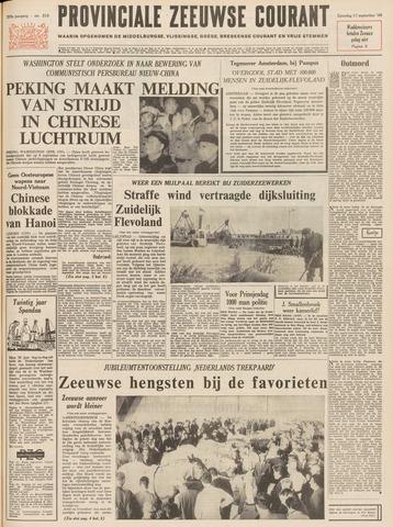 Provinciale Zeeuwse Courant 1966-09-17