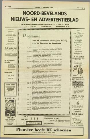 Noord-Bevelands Nieuws- en advertentieblad 1960-09-17