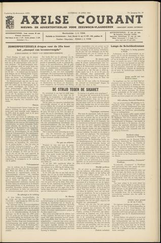 Axelsche Courant 1964-04-18