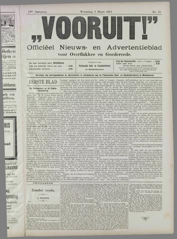 """""""Vooruit!""""Officieel Nieuws- en Advertentieblad voor Overflakkee en Goedereede 1911-03-01"""