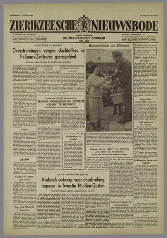 Zierikzeesche Nieuwsbode 1958-08-21