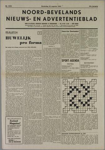 Noord-Bevelands Nieuws- en advertentieblad 1983-08-25