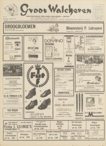 Groot Walcheren 1971-10-13