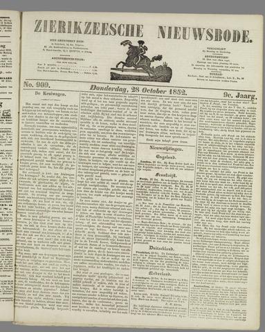 Zierikzeesche Nieuwsbode 1852-10-28