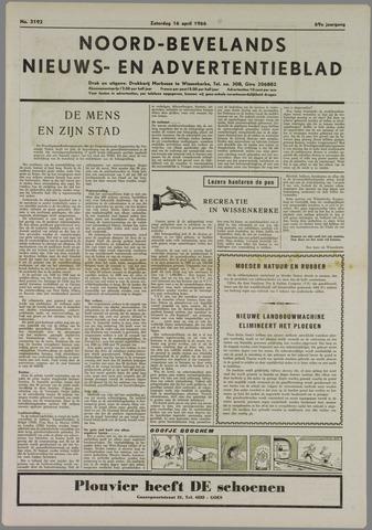 Noord-Bevelands Nieuws- en advertentieblad 1966-04-16