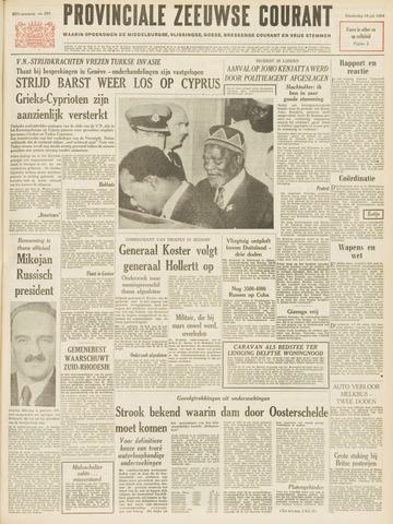 Provinciale Zeeuwse Courant 1964-07-16