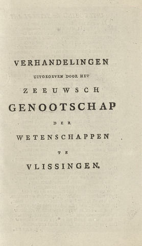 Archief 1775-01-01
