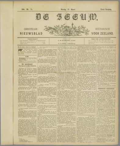 De Zeeuw. Christelijk-historisch nieuwsblad voor Zeeland 1896-03-24
