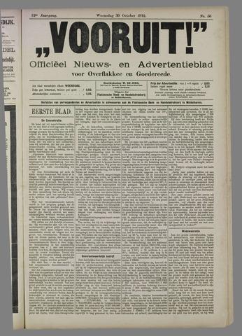 """""""Vooruit!""""Officieel Nieuws- en Advertentieblad voor Overflakkee en Goedereede 1912-10-30"""