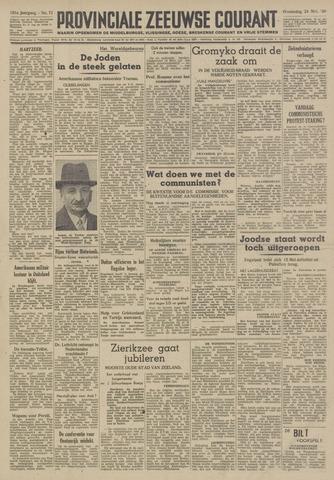 Provinciale Zeeuwse Courant 1948-03-24