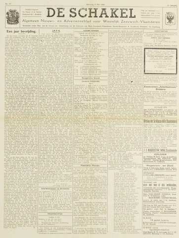 De Schakel 1946-05-06
