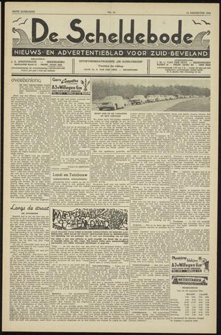 Scheldebode 1964-08-14