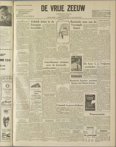 de Vrije Zeeuw 1959-04-23