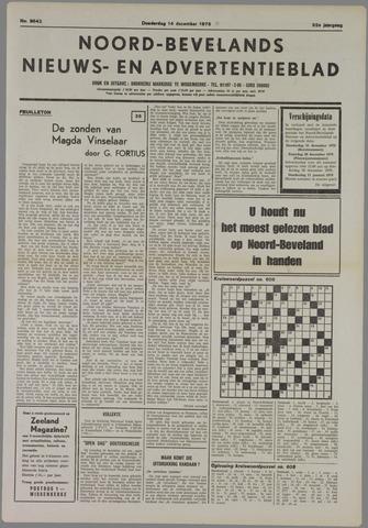 Noord-Bevelands Nieuws- en advertentieblad 1978-12-14