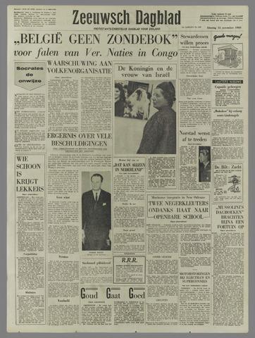 Zeeuwsch Dagblad 1960-11-15