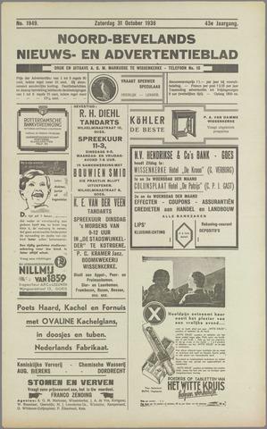 Noord-Bevelands Nieuws- en advertentieblad 1936-10-31