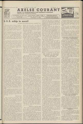Axelsche Courant 1958-07-26