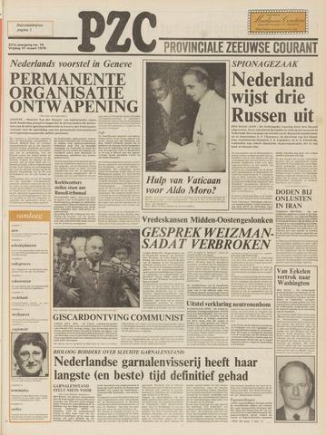 Provinciale Zeeuwse Courant 1978-03-31