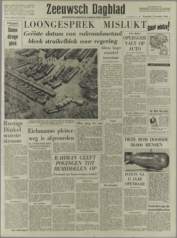 Zeeuwsch Dagblad 1960-12-07
