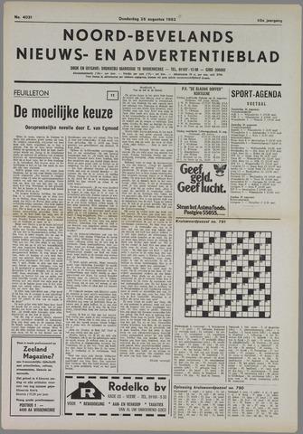 Noord-Bevelands Nieuws- en advertentieblad 1982-08-26
