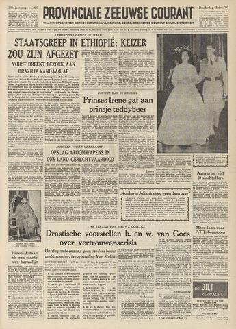 Provinciale Zeeuwse Courant 1960-12-15