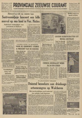 Provinciale Zeeuwse Courant 1958-09-30