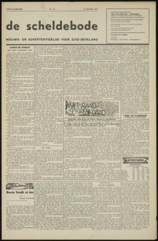 Scheldebode 1971-03-12