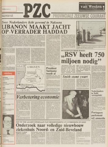 Provinciale Zeeuwse Courant 1979-04-20