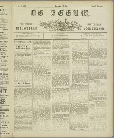 De Zeeuw. Christelijk-historisch nieuwsblad voor Zeeland 1895-05-23