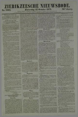 Zierikzeesche Nieuwsbode 1873-10-25
