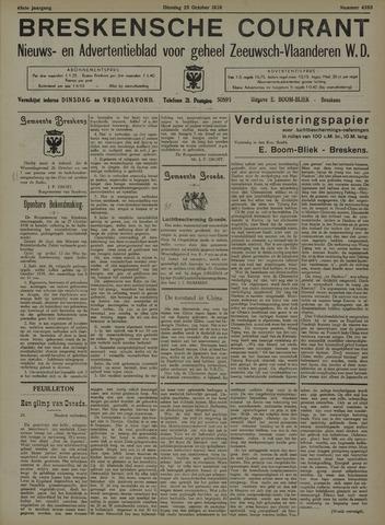 Breskensche Courant 1938-10-25