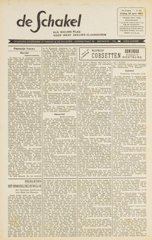 De Schakel 1964-04-24