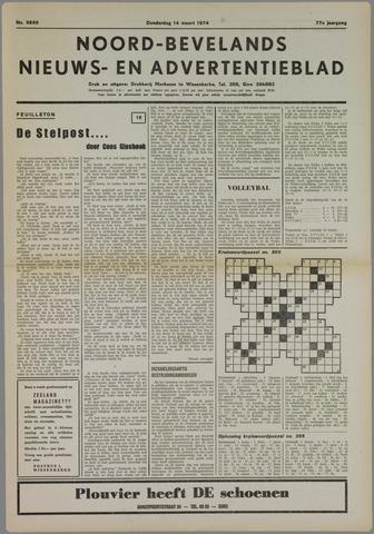 Noord-Bevelands Nieuws- en advertentieblad 1974-03-14
