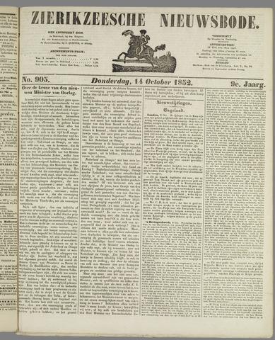 Zierikzeesche Nieuwsbode 1852-10-14