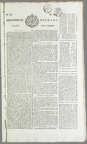 Zierikzeesche Courant 1824-09-21