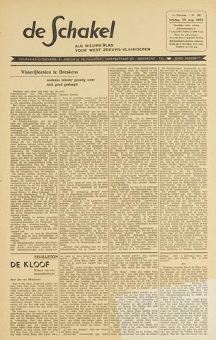 De Schakel 1963-08-23