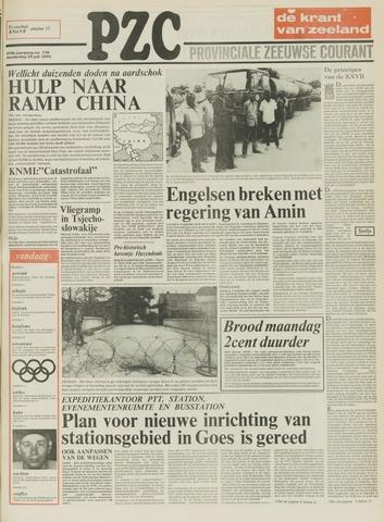 Provinciale Zeeuwse Courant 1976-07-29